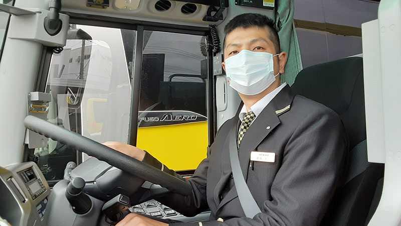 オリオンバス 運転手