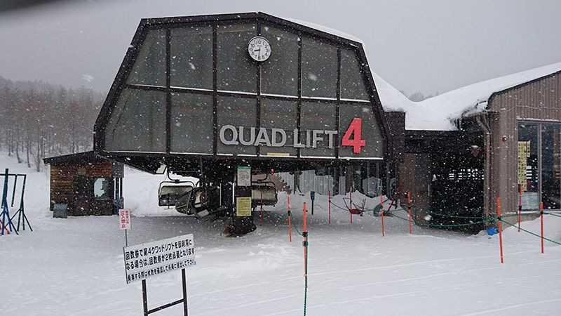 有名スキー場を攻略せよ! 東北道編 アルツ磐梯 初中級者編