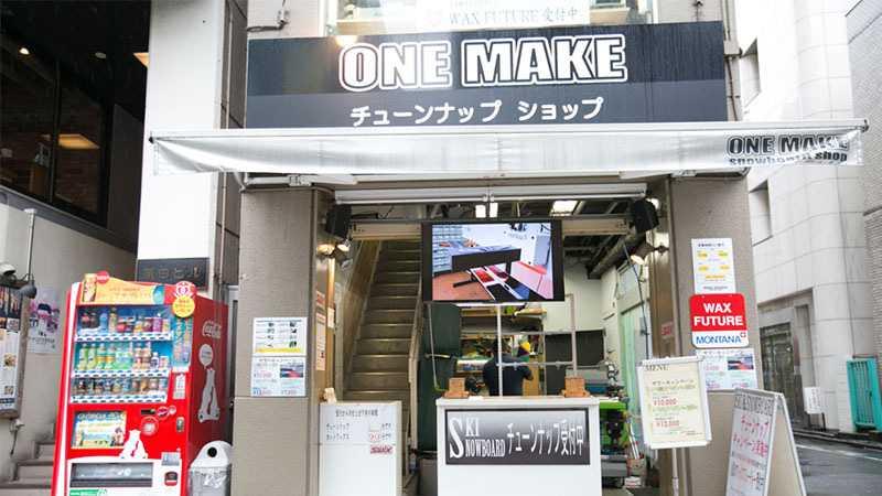 チューンナップ&メンテナンス専門店 ONE MAKE TUNE UP SHOP