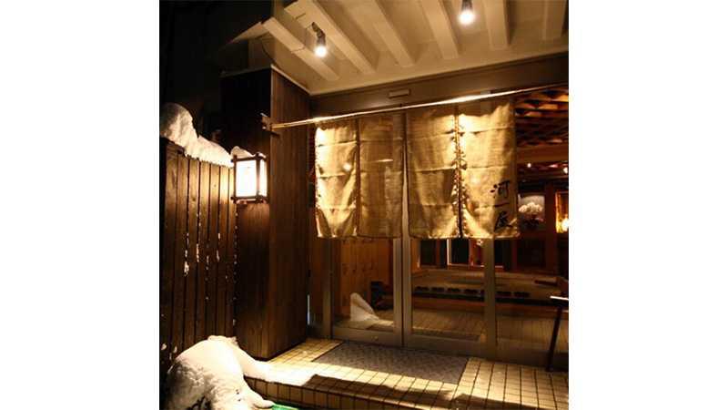記事741 楽天 信州野沢温泉 河一屋旅館