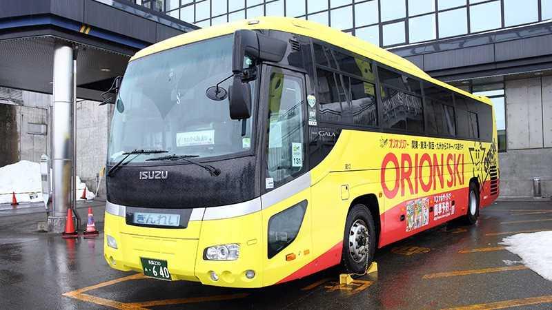 オリオンツアースキーバス