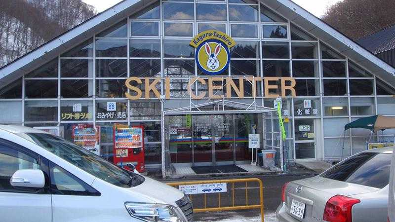 有名スキー場を攻略せよ! 苗場編 かぐら・三俣・田代 初中級者編
