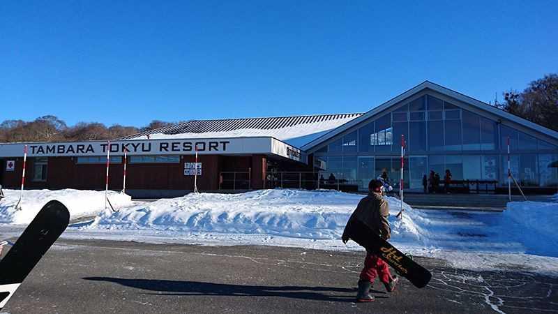 有名スキー場を攻略せよ! 沼田編 たんばらスノーパーク 上級者編