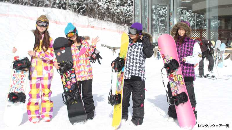 スキー ウェア レンタル