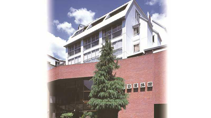楽天742野沢温泉 朝日屋旅館