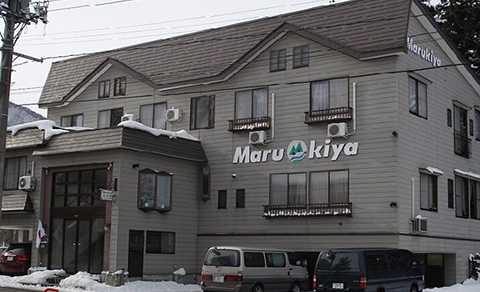 丸喜屋旅館