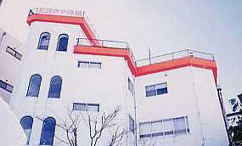 湯沢中里 玉城屋